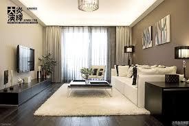 design living room minimalist arafen