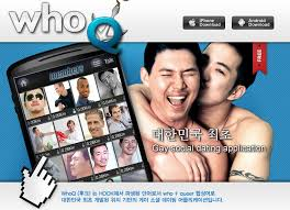 jackd android new dating app whoq 후크 the kimchi