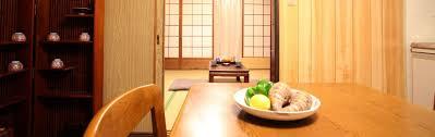 cuisine a vivre vacation rental kyoto gion house
