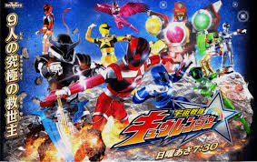 Seeking Where Is It Filmed Uchu Sentai Kyuranger Seeking 999 Extras For Sequence
