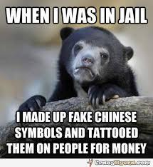 Jail Meme - all about jail tattoos funny meme