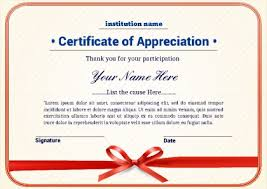 thank you certificate template thank you certificate free thank