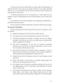 Seeking Youwatch Gujrat Juvenile Justice Rule 2011