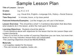 sample elementary lesson plan template sample blank weekly lesson