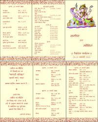 hindu wedding program sle of wedding programme hunecompany