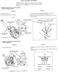 1985 cadillac eldorado my factory service manual hood assembly