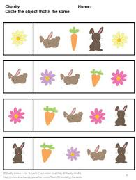 spring worksheets matching u0026 tracing activities easter worksheets