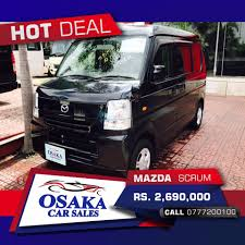 nissan leaf for sale in sri lanka osaka car sales home facebook