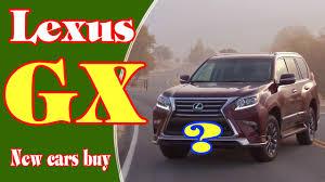 lexus gx safety rating 2018 lexus gx 2018 lexus gx 460 2018 lexus gx 460 redesign 2018