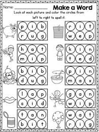 best 25 short i worksheets ideas on pinterest cvc worksheets