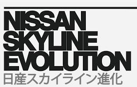 nissan skyline through the years nissan skyline evolution on behance