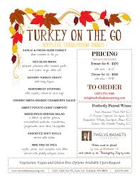 turkey on the go complete thanksgiving dinner from twelve