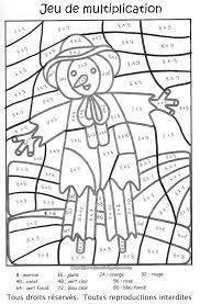 coloriage fete des peres les beaux dessins de fêtes à imprimer