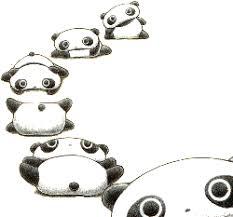 ami u0027s panda patch image gallery tarepanda1