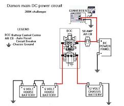 damon wiring diagram