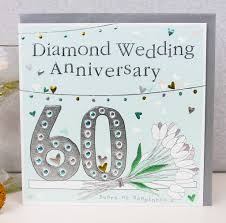 60th wedding anniversary wishes 60th wedding anniversary greeting card by molly mae