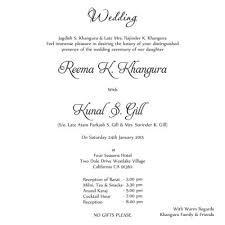 indian wedding card wordings wedding invitation cards wordings in yourweek bb66f8eca25e