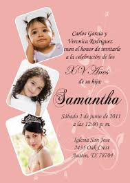 invitaciones para quinceanera printable quinceanera age progression invitation