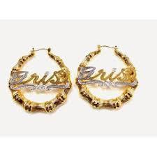 Name Hoop Earrings Personalized Name Big Gold Hoop Earrings