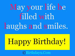 free birthday cards via text 58 images birthday card best