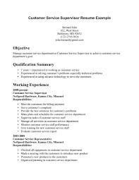 customer service resume template customer service supervisor resume resume templates