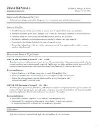 restaurant server resume this is restaurant server resumes fast food server resume sle