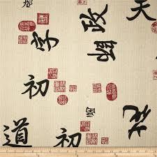premier prints pagoda khaki discount designer fabric fabric com