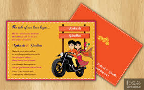 indian wedding invitation designs kards creative indian wedding invitations caricature