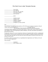 clerk cover letter sle cover letter for court clerk position auto cover