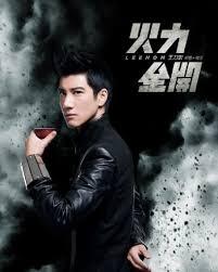 hom photo album leehom wang album cover photos list of leehom wang album covers