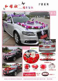 by ems 1 set lot wedding car decoration set red pink purple round