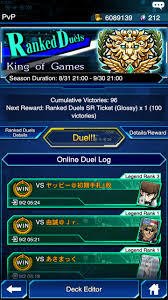 deck kog 3sd toons duellinks