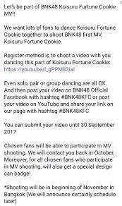 tutorial dance who you bnk48 fans club on twitter dance tutorial 2 bnk48 koisuru