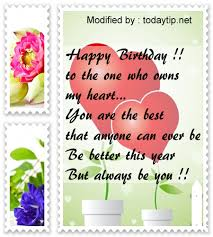cute birthday card sayings best happy birthday messages for my