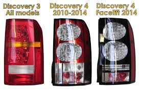 discovery 2 rear light conversion land rover discovery 4 black led 2014 rear light tail ls