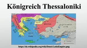 Atu Bad Mergentheim Königreich Thessaloniki Youtube