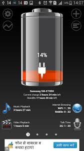 battery app for android battery saver app for android smartphone nkjskj