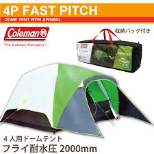 Coleman Namakan Fast Pitch 7 by Fast Tent Best Tent 2017