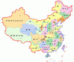 Maps Of China by Map Of China Chinese Characters Worldofmaps Net Online Maps