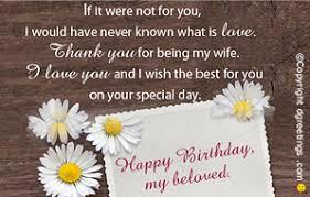 Happy Birthday Thank You Quotes Birthday Quotes Birthday Quotes Sayings Dgreetings