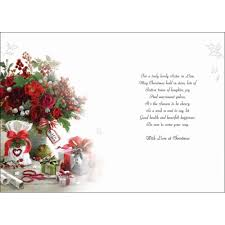 to a special sister in law with love at christmas card good