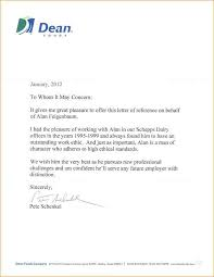 administrative assistant reference letter recommendation letter