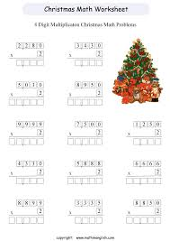 printable christmas multiplication worksheet for grade 4 math students
