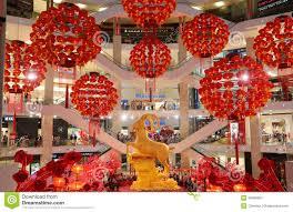 happy new year lanterns history or background burns