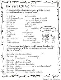 spanish verb estar posters and worksheets classroom décor