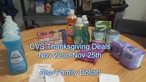 cvs couponing thanksgiving black friday deals nov 22 nov 25