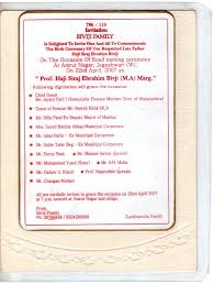 Marriage Invitation Card Sample Home Opening Invitation In Marathi Wedding Invitation Card Sample