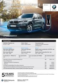 Bmw X5 Specifications - f15 bmw x5 xdrive40e m sport plug in hybrid suv launched in