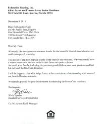 Thank You Letter For Attorney Services justice unit lunch and learn baseball and the law event
