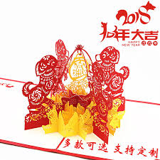 korean new year card usd 5 69 2018 year of the dog new year greeting card new